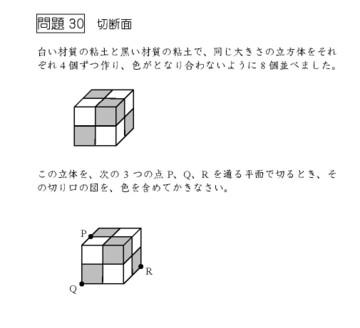 Zuno_t1_5